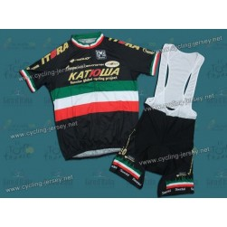 2010 KATUSHA National Champion Italy Black Cycling Jersey and Bib Shorts Set
