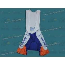 2012 Team Rabobank Cycling Bib Shorts