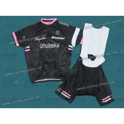 2012 Rapha Condor Qhubeka Black Cycling Jersey and Bib Shorts Set