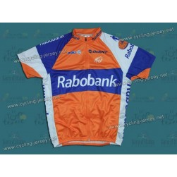 2012 Team Rabobank Cycling Jersey
