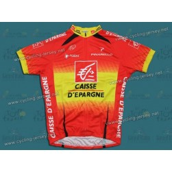 CAISSE D'EPARGNE Spanish Champion Team Cycling Jersey
